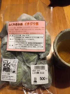 イチジク茶
