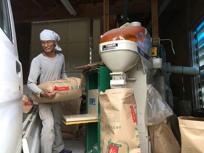 籾摺り梱包