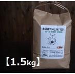 お米1.5kg