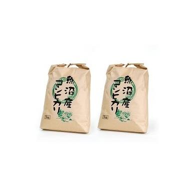 お米5kg2